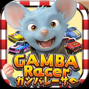GAMBA RACER
