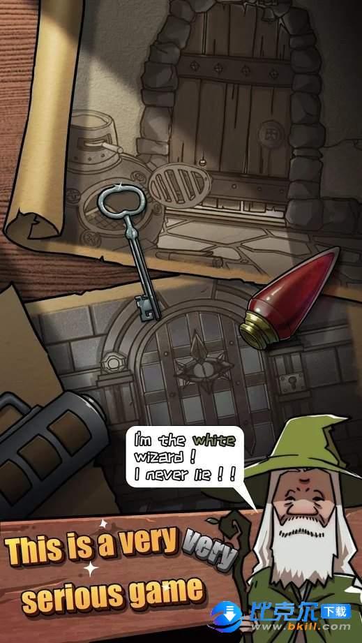 勇者试炼之密室逃脱大作战图2