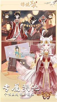 锦绣罗衣图2