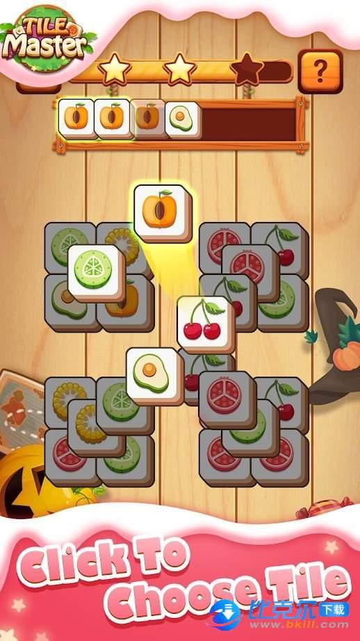 方块爱消除图6