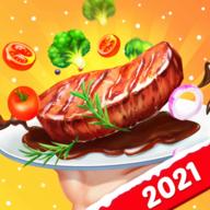 烹饪狂人 v1.0.48