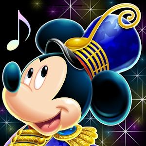 DisneyMusicParade