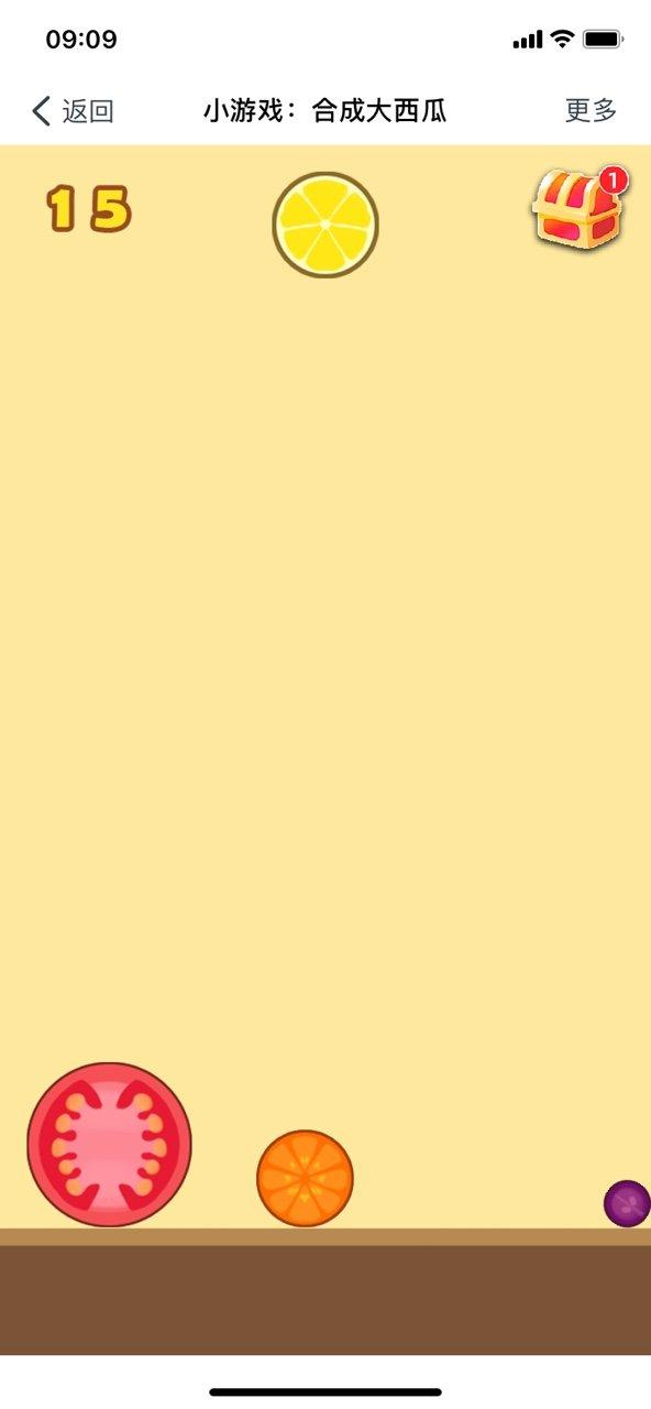 合成大西瓜图3