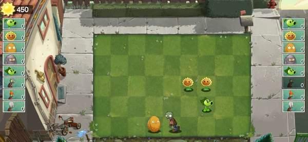 植物大战僵尸双人版图1