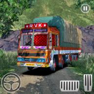 印度卡车驾驶模拟器中文版