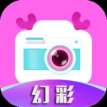 幻彩P图相机