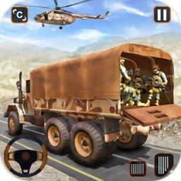 軍隊卡車運輸模擬器手機版 V1.0 安卓版