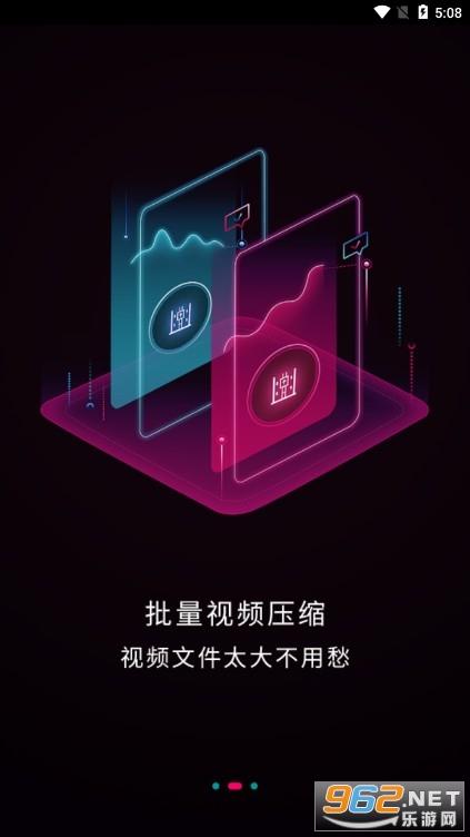 全能剪辑王官方版手机版图2
