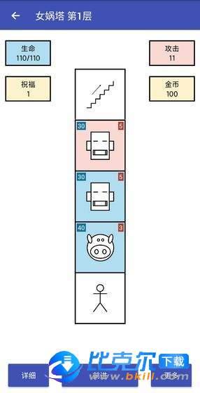 女媧捏人圖2