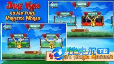 海盗冒险世界图3