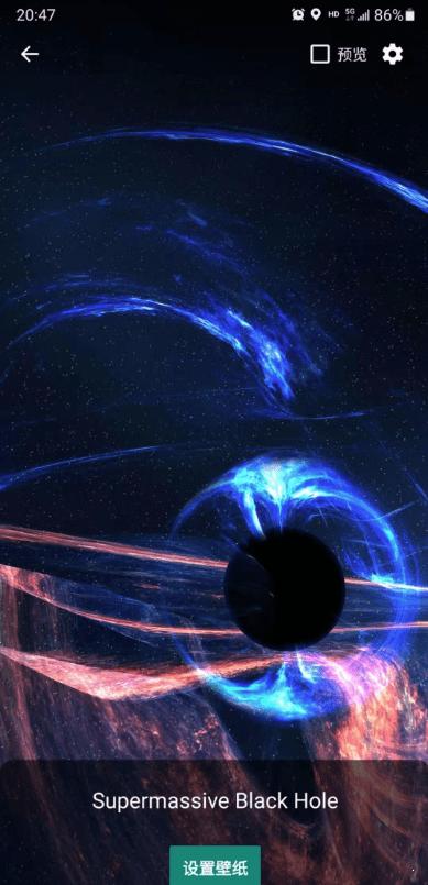 超大质量黑洞壁纸图1