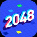 勇闯2048 v1.0.0