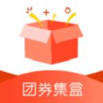 团券集盒 v1.0.0