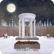 从下雪的庭院中脱出 v0.1