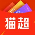 猫超天天惠 v1.2.4
