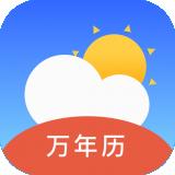 出行天气 v2.0.0