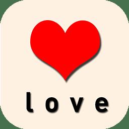 love v0.2