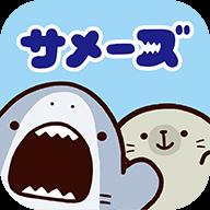 海豹养成 v1.0