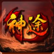 帝歌神途官网版
