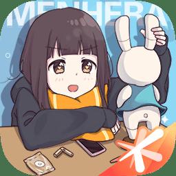 胡桃日记1.6.3.0