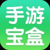 手游宝盒 v1.0.4