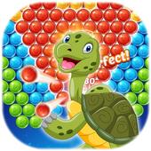 泡泡龟射击