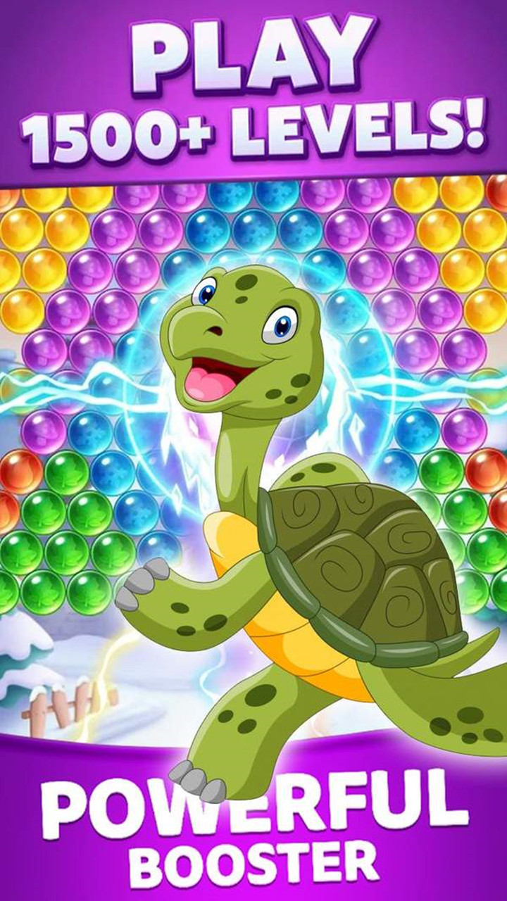 泡泡龟射击图3