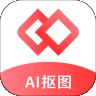 Ai智能抠图软件