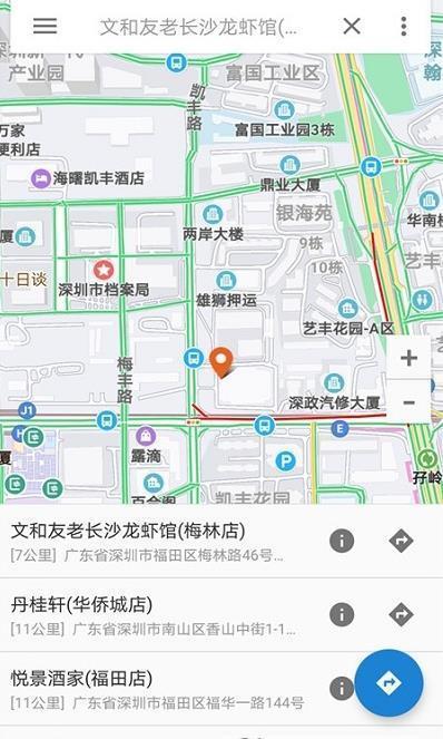 百斗卫星互动地图图3