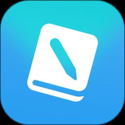 学霸笔记 v1.0
