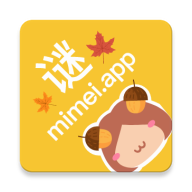 mimei謎妹漫畫