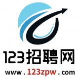 123招聘网