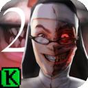 黑暗修女2