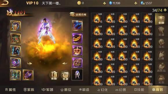 魔域變態版(100000魔石)