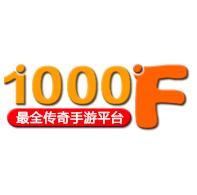 1000f传奇手游盒子app
