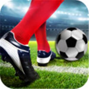 夢想足球聯賽