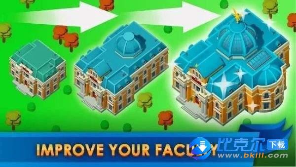 建立大学校园图2