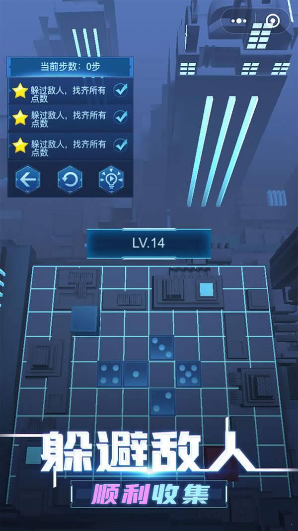 迷失的骰子图4
