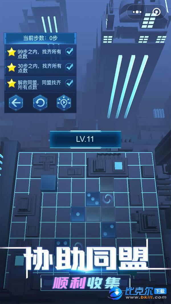 迷失的骰子图3