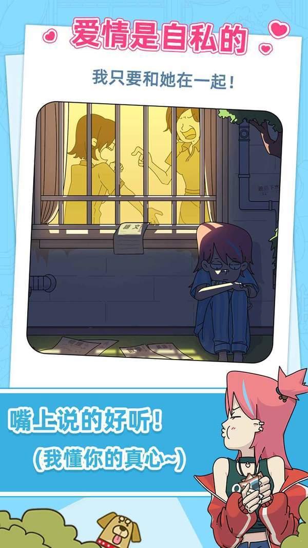 吴小梅和王小磊图4