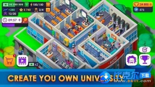 建立大学校园图1