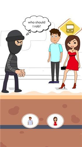 救救小偷图2
