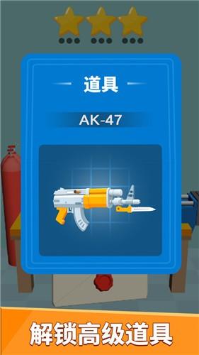 武器拼装模拟器界面图