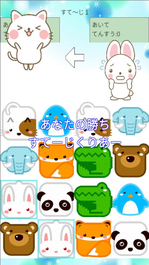 猫兔记忆图5