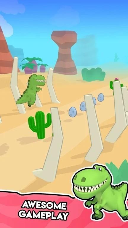 恐龙快跑3D图2