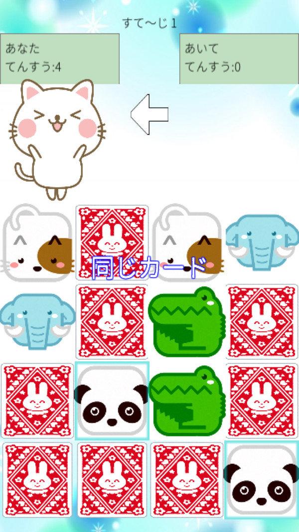 猫兔记忆图2
