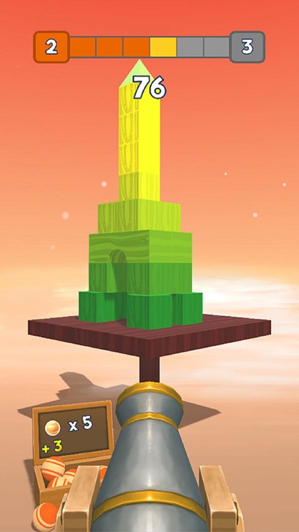 3D射击球球图2