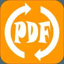 扫描仪pdf图片转换