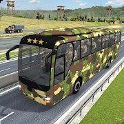 陸軍巴士運輸車