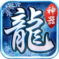 冰雪神器(挖矿) v3.101